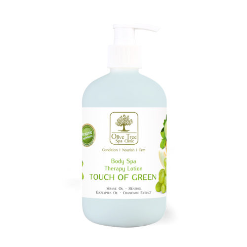 body-spa-touch-of-green-lotion-duzy